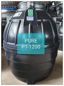 ถังบำบัดน้ำเสียสำเร็จรูปเติมอากาศ1200ลิตร