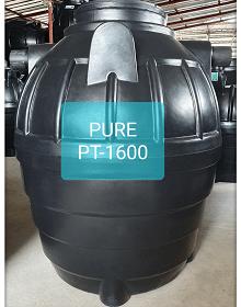 ถังบำบัดน้ำเสีย1600ลิตร