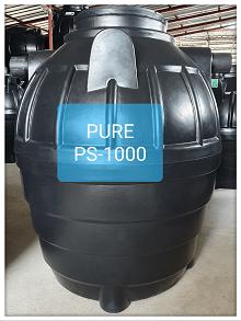 ถังบำบัดน้ำเสียสำเร็จรูป1000ลิตร