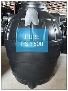 ถังบำบัดน้ำเสียสำเร็จรูป1600ลิตร
