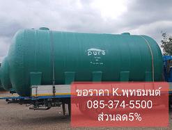 ถังเก็บน้ำดี15000ลิตรราคาถูก