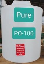 ถังเก็บสารเคมี 100 ลิตร
