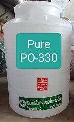 ถังเก็บสารเคมี 300 ลิตร